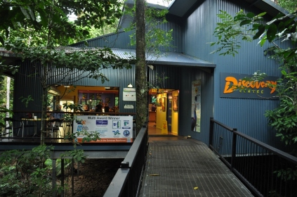 The entrance to the Discovery Centre